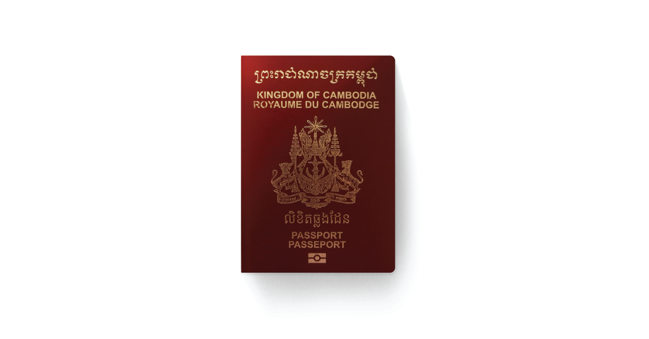 X Infotech Electronic Passport For Cambodia