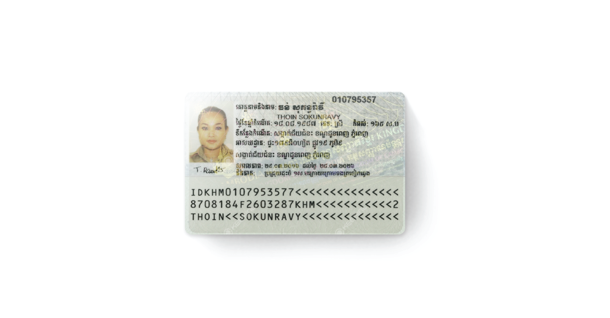 X Infotech Electronic Identity Eid Card For Cambodia