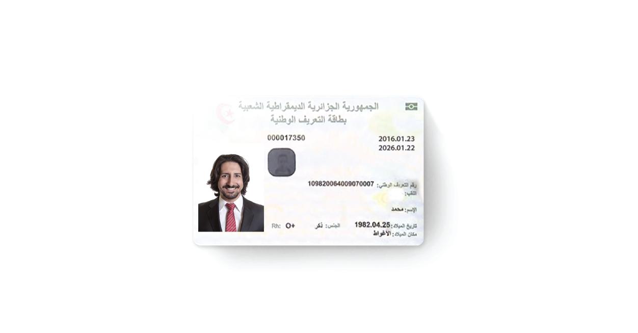 X eid Identity Electronic Infotech - Card Multi-functional